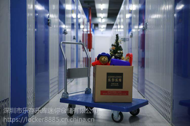 深圳市内各大热门区域均有仓库出租