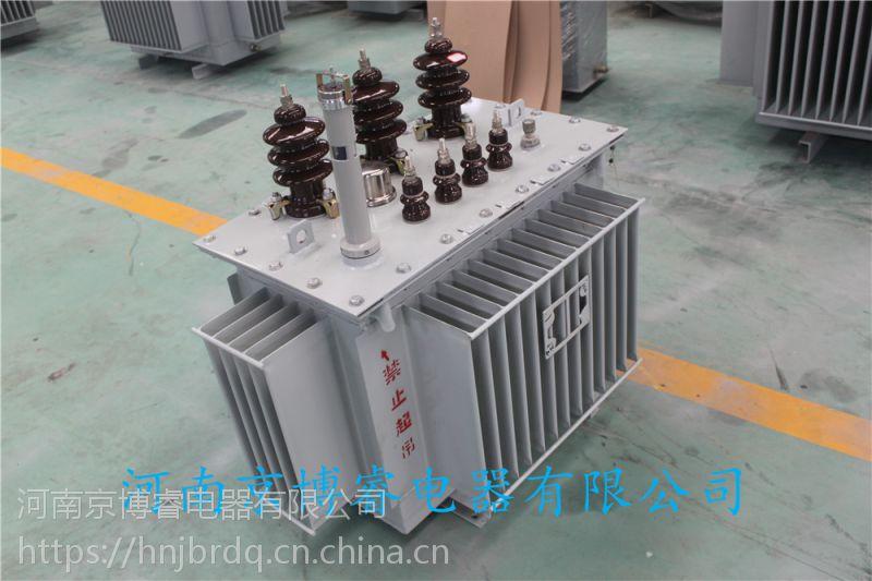 防雨变压器 油浸变压器 电力变压器