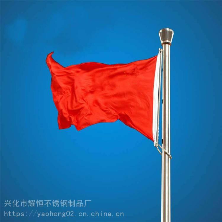 耀恒 徐州不锈钢电动旗杆 淮安不锈钢旗杆 供应商电话