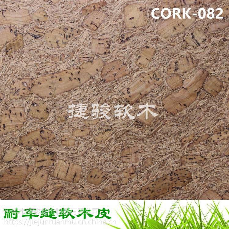 厂家专业生产 鞋面专用 防水防污 软木布 免费开发 CORK-082#