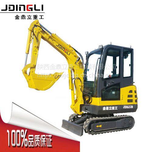 厂家直销小型挖掘机全新 小型挖机 挖掘机视频金鼎立