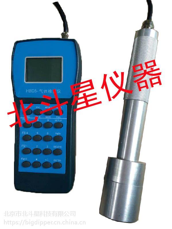 厂家供应H-BD5Gas手持式气体检测仪