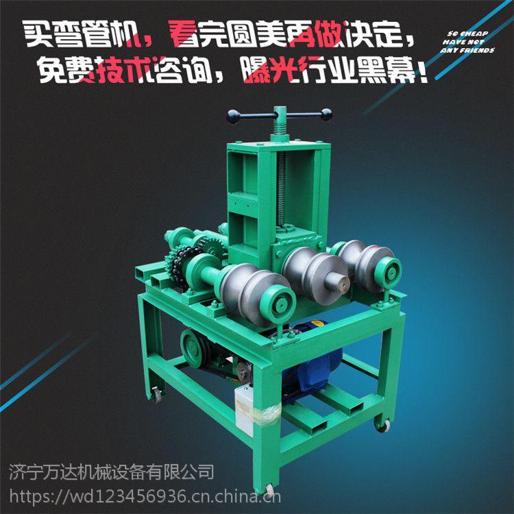 专业生产厂家电动多功能弯管机 YM-76A型