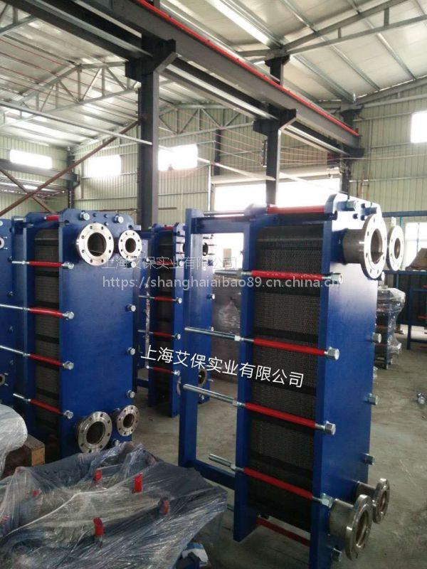 艾保实业热交换器 氨水制配器 氨制冷换热器 工作液板式换热器