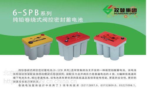 内蒙古双登蓄电池代理2V1000AH煤矿用蓄电池品牌质保三年