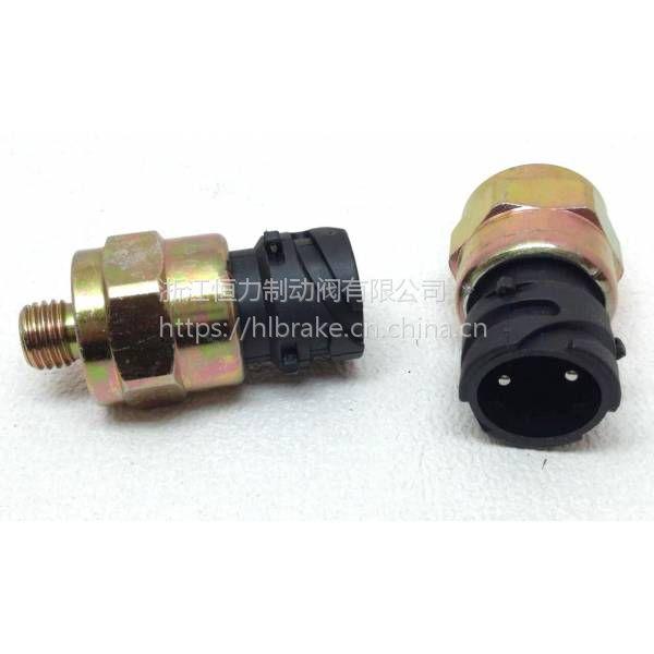 奔驰4141水泥搅拌车泵车空气干燥器总成传感器A0045455414