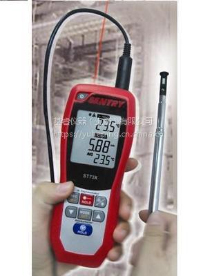 台湾先驰ST-730热线式风温风速仪 热式风速仪 带红外线测温仪