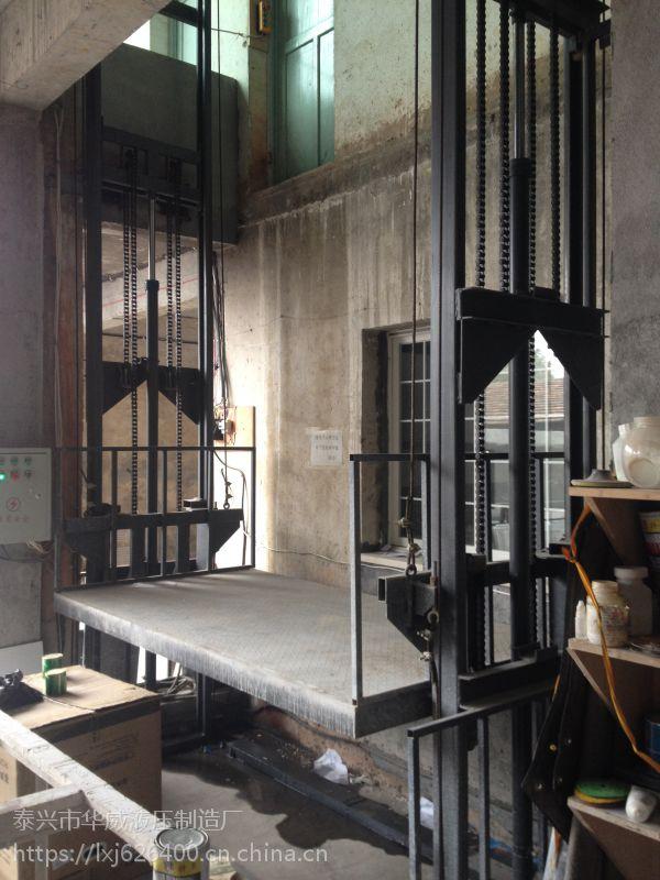 专业定制导轨式液压升降台 固定式液压货梯 简易货梯上门安装