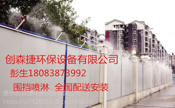 浙江温州工地围挡喷淋降尘LYS全国安装