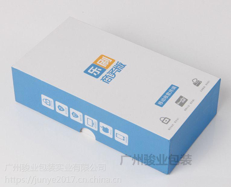 骏业包装电子产品礼盒厂定做服务