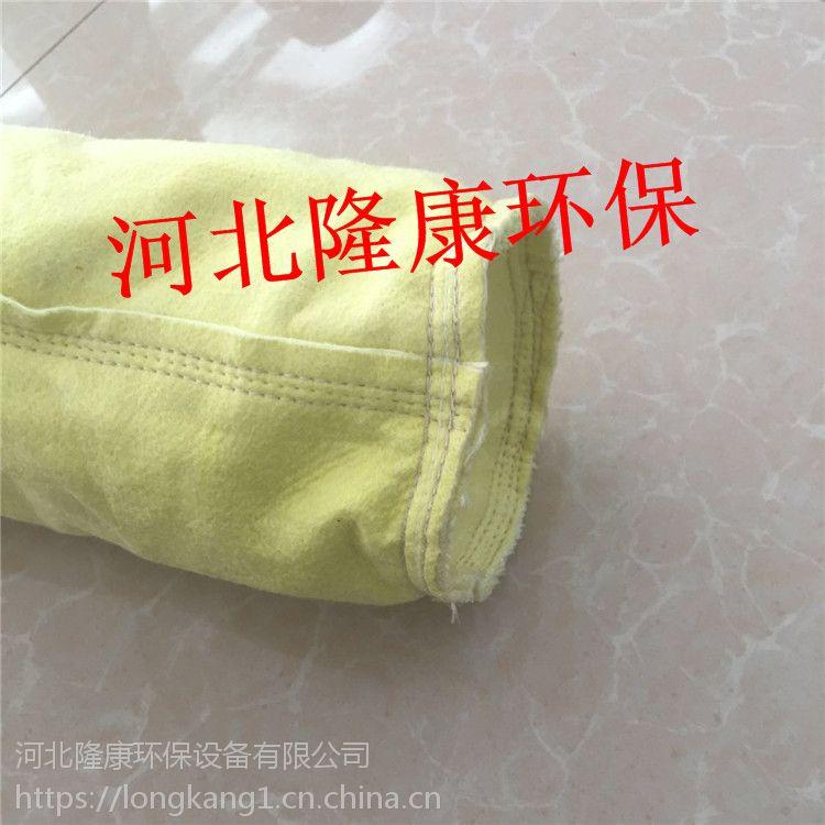 超细高温粉尘过滤专用玻纤除尘布袋价格 厂家