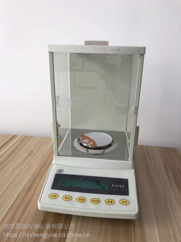 昇越 精密电子天平仪器 万分之一高精度电子天平 100g/0.1mg/0.0001g