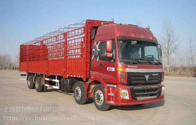 上海到常州誉创大件货运干线安全可靠