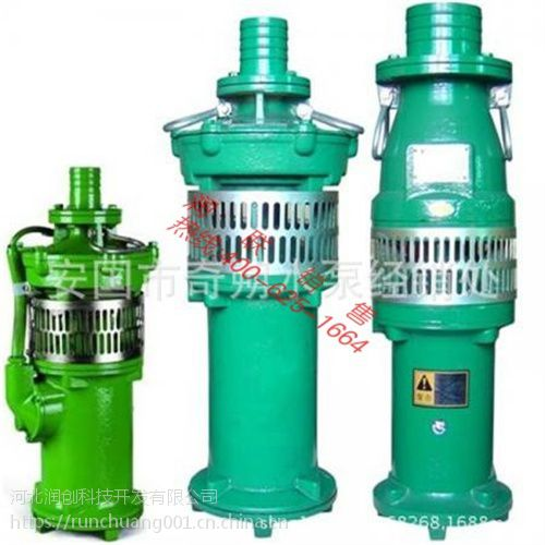 敦煌型农田排灌用油浸式潜水电泵 QY40-12-2.2型农田排灌用油浸式潜水电泵多少钱一台