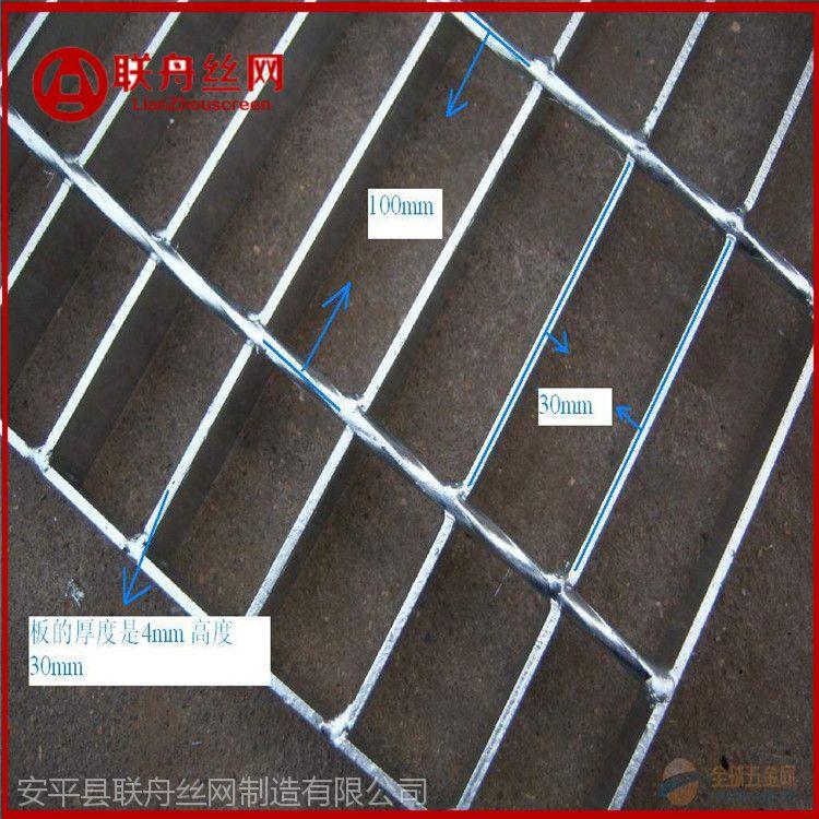 定制异型钢格栅板 钢格栅围挡厂家销售