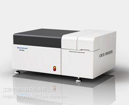 ROHS荧光测试仪,天瑞仪器