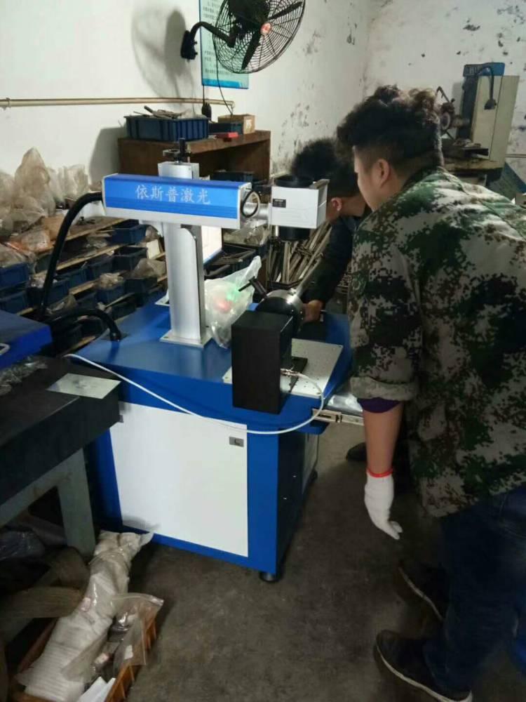 成都、雅安金属铭牌激光刻字机、雅安产品规格编号激光打标机、激光打码机销售