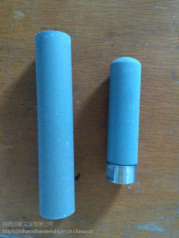 厂家直销CEMS用探头陶瓷滤芯