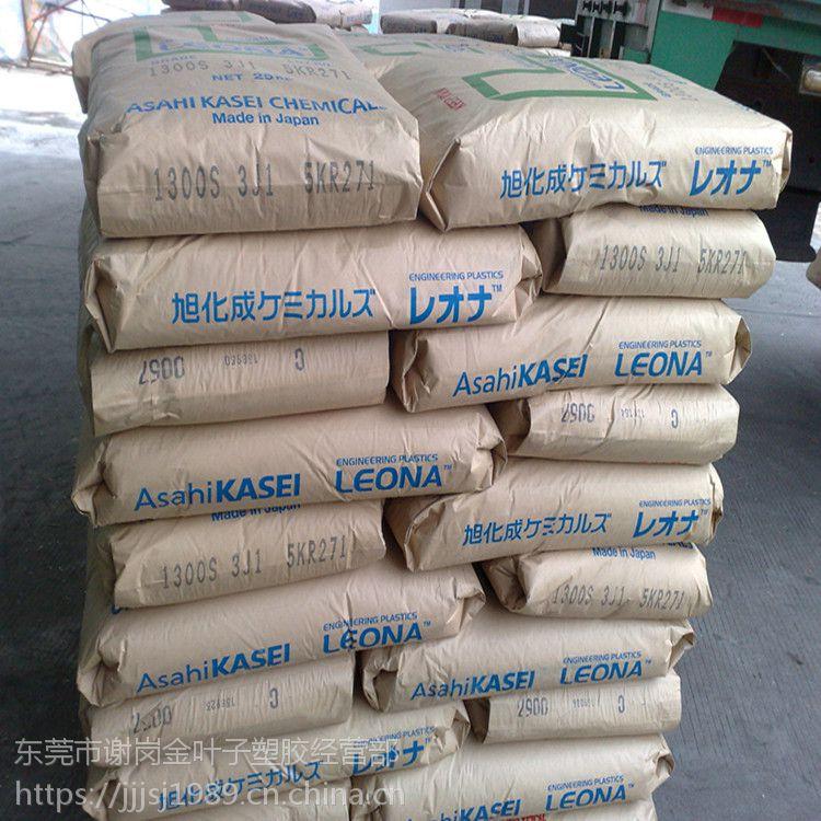 低介电常数PPE塑料 耐腐蚀设备 PPO日本旭化成 X251V 1X13376