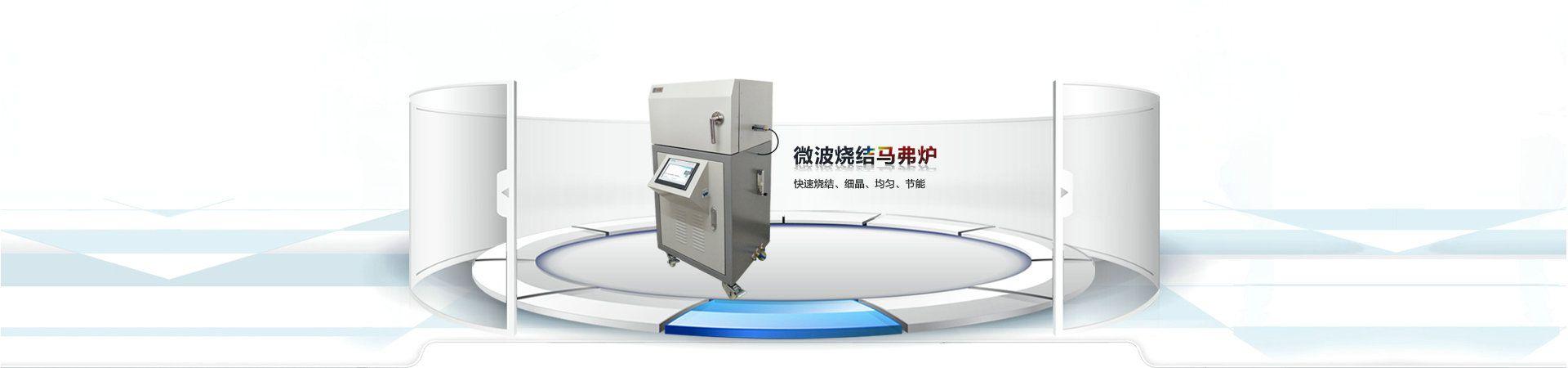 湖南长仪微波科技有限公司