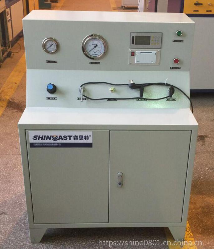 胶管爆破试验台 钢管水压试验机 水压试压设备