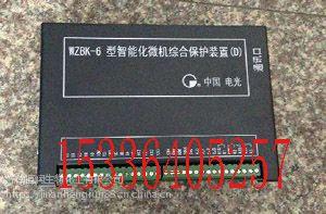 陕西平凉YHJ-500防爆型激光指向仪YHJ-500激光测距仪好用