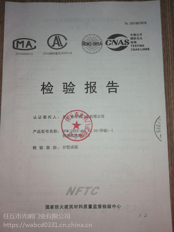 宁夏钢质防火门生产厂家 名优产品性价比高