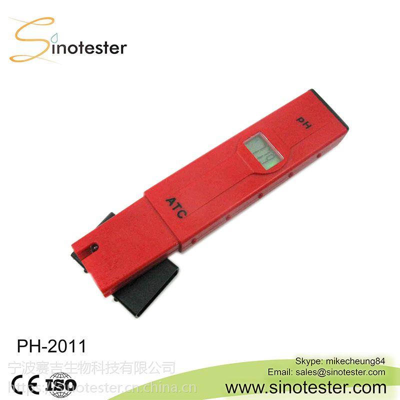PH-2011 笔式PH计背光显示玻璃电极须手动校准
