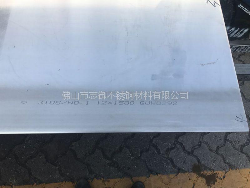 东涌310不锈钢工业板 耐高温用不锈钢板