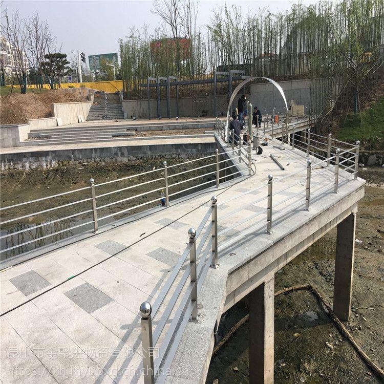 金聚进 江苏专业生产 不锈钢防撞桥梁护栏 河道景观隔离栏杆交通护栏JTG245