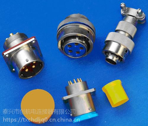 航空插头,XC系列圆形电连接器 创航航空插头