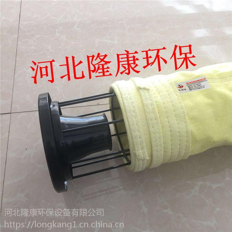 水泥厂用高温玻纤除尘布袋 瞬间温度260°