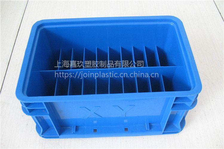 上海塑料物流箱大型塑料加工厂家