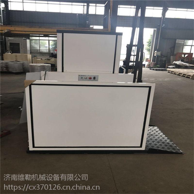 供应家移动剪叉式升降机,长期供应自动液压升降平台