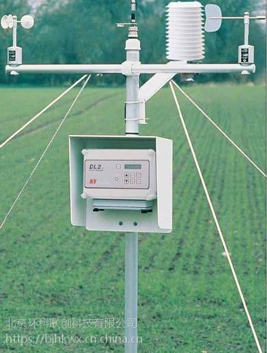 渠道科技 DL2e自动气象站
