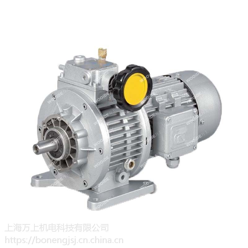 MBW75-Y7.5-C-3.3变速器上海万上厂家直销