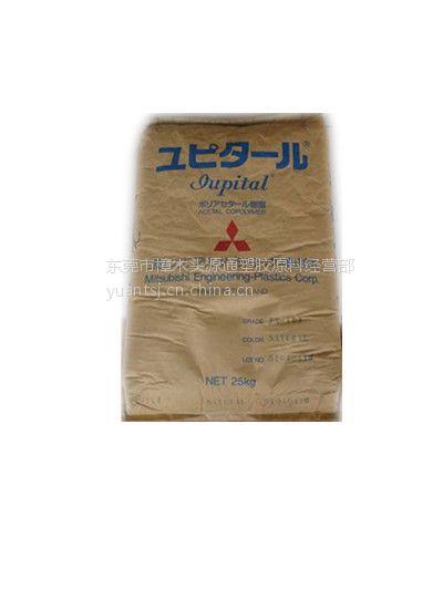 PC 144R价格 PC 144R食品级价格_PC价格
