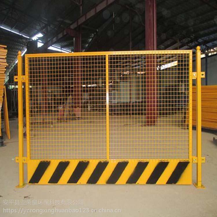 浙江基坑护栏厂家@基坑临时围栏@工程建筑用护栏@警示隔离栏