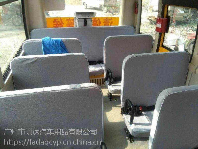榆林东风校车座垫42座幼儿园校车座椅套