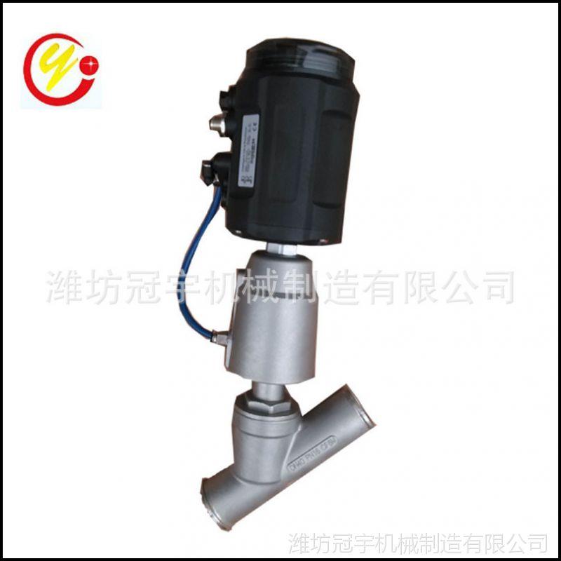快装式可调节式气动角座阀  配智能型电气定位器的角座阀