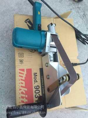 Makita日本牧田9031原装 一代 二代改装电缆打磨机 砂带砂纸