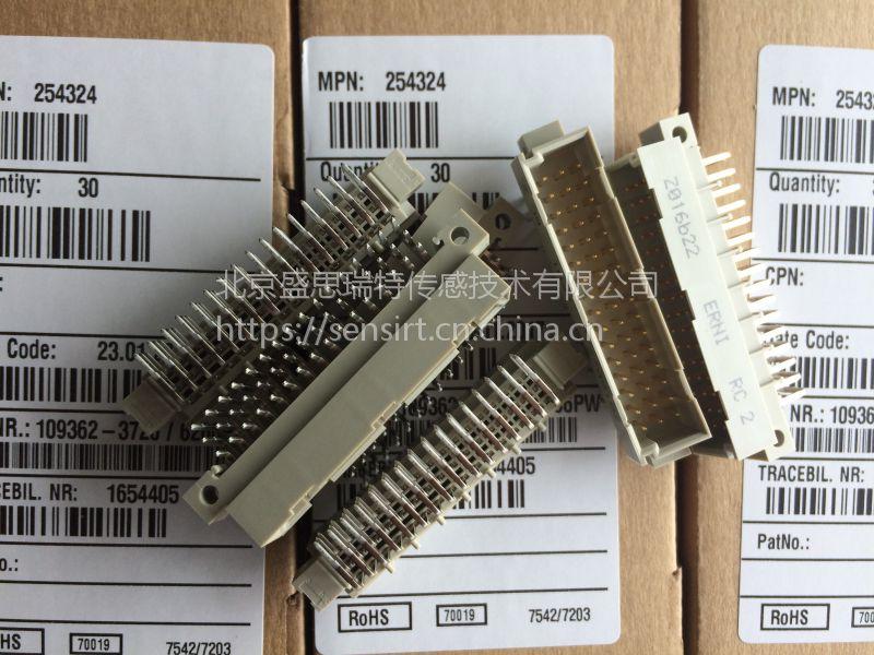 ERNI恩尼弯角式母A型压接连接器354141