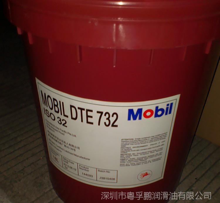 特卖 美浮dte732透平油 DTE 746 768燃气涡轮机油 全国免邮