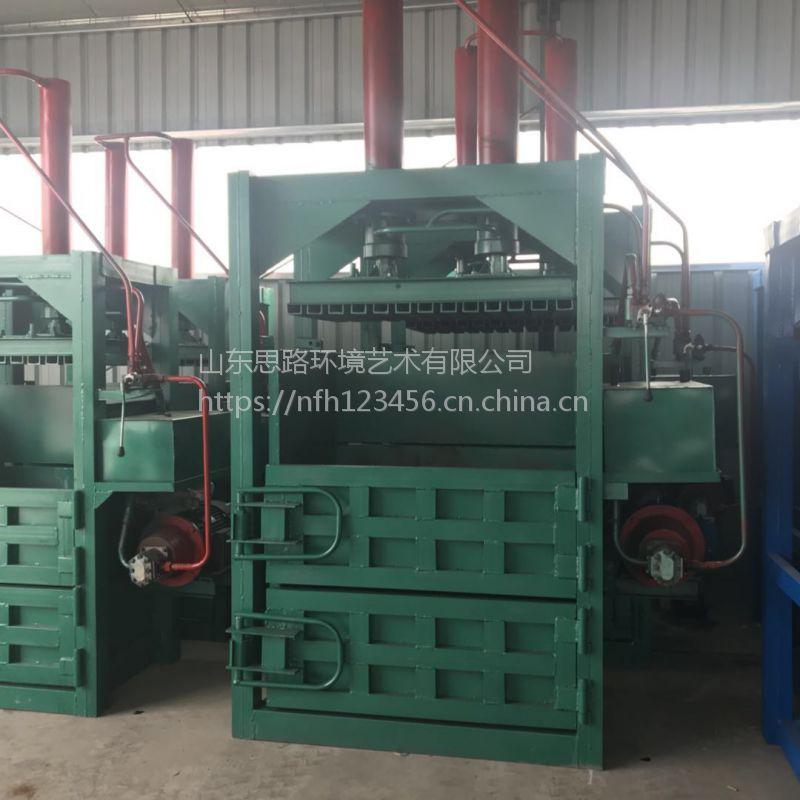 无门棉花液压打包机 60吨半自动废品压块机 思路维修液压机械设备