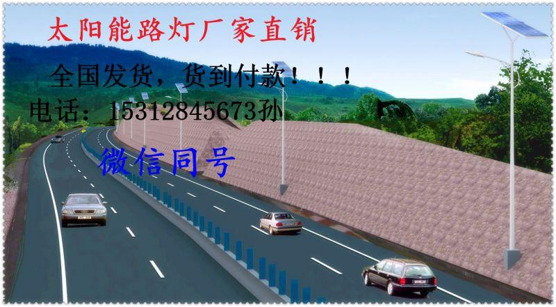 http://himg.china.cn/0/4_819_237202_800_441.jpg