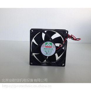 327 protechnic 台湾永立直流散热风扇 MGA8012ZB-O25