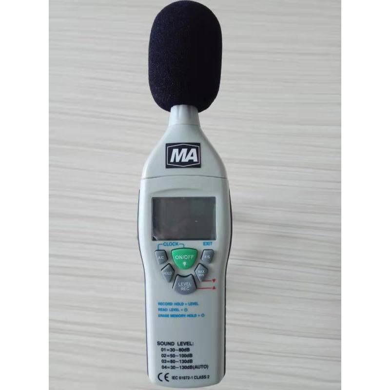 防爆噪声检测仪YSD130山能供应