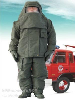 咸阳西安消防避火服陕西天海安全科技15709287079