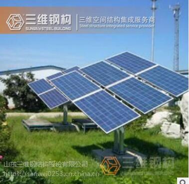 双轴跟踪式太阳能支架定制加工厂家-三维钢构