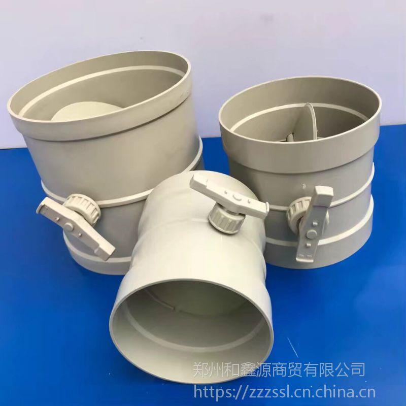 耐腐抗紫外线PPH,PP,PVC风阀DN100~DN500
